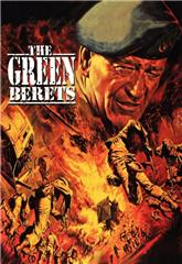The Green Berets (1968) bluray Poster