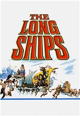 The Long Ships (1964) bluray Poster