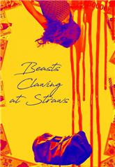 Beasts That Cling to the Straw (2020) Poster