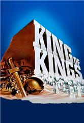 King of Kings (1961) bluray Poster
