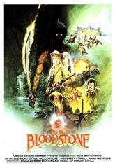 Bloodstone (1988) Poster