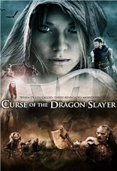 SAGA: Curse of the Shadow (2013) bluray Poster