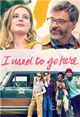 I Used to Go Here (2020) 1080p Poster