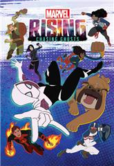 Marvel Rising: Chasing Ghosts (2019) Poster