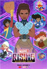 Marvel Rising: Operation Shuri (2019) Poster