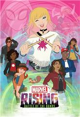 Marvel Rising: Battle of the Bands (2019) Poster