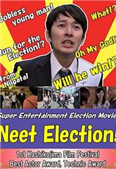 Neet Election (2015) Poster