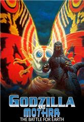 Godzilla and Mothra: The Battle for Earth (1992) 1080p Poster