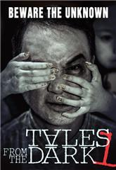 Tales from the Dark 1 (2013) Poster