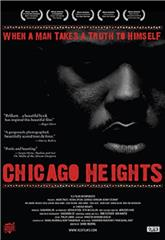 Chicago Heights (2009) Poster