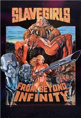 Slave Girls from Beyond Infinity (1987) Poster
