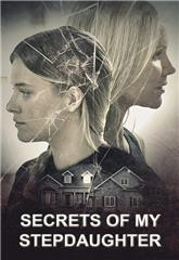 Secrets of My Stepdaughter (2017) Poster