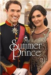 My Summer Prince (2016) 1080p Poster