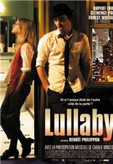 Lullaby for Pi (2010) Poster
