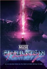 Simulation Theory Film (2020) Poster