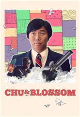 Chu and Blossom (2014) 1080p Poster