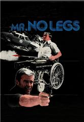 Mr. No Legs (1978) Poster