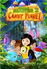 Jungle Master 2: Candy Planet (2016) 1080p web Poster