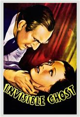 Invisible Ghost (1941) Poster