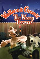 The Wrong Trousers (1993) 1080p bluray Poster