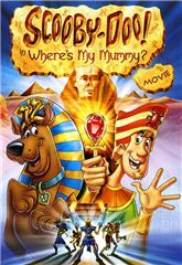 Scooby-Doo in Where's My Mummy? (2005) Poster