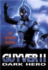 Guyver: Dark Hero (1994) web Poster