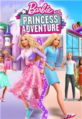 Barbie Princess Adventure (2020) 1080p Poster