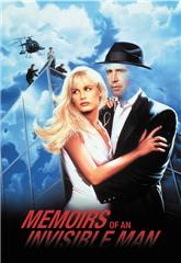Memoirs of an Invisible Man (1992) bluray Poster
