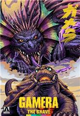 Gamera the Brave (2006) 1080p Poster