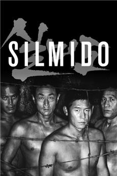 Silmido (2003) 1080p Poster