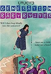 Generation Baby Buster (2012) Poster