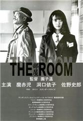 The Room (1993) Poster