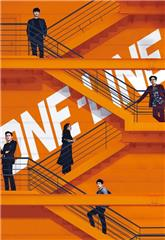 One-line (2017) Poster