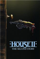 House II: The Second Story (1987) 1080p Poster