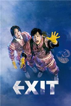 Exit (2019) 1080p Poster