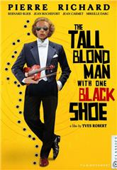 The Tall Blond Man with One Black Shoe (1972) 1080p Poster