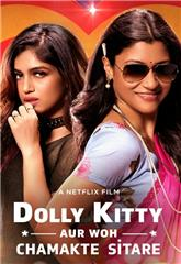 Dolly Kitty and Those Twinkling Stars (2019) poster