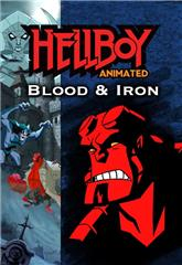 Hellboy Animated: Blood and Iron (2007) bluray Poster