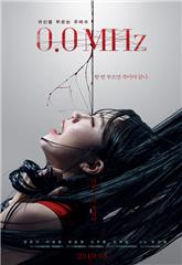 0.0 Mhz (2019) poster