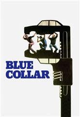 Blue Collar (1978) bluray Poster
