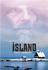 The Island (2006) 1080p Poster