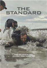 The Standard (2020) Poster