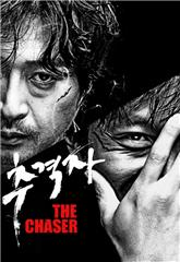 The Chaser (2008) Poster