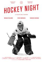 Hockey Night (1984) 1080p Poster