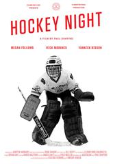 Hockey Night (1984) Poster