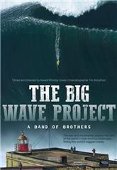 The Big Wave Project (2017) 1080p Poster