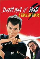 Sleepy Eyes of Death: A Trail of Traps (1967) Poster