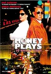 Money Play$ (1998) Poster