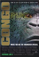 Congo (1995) bluray Poster