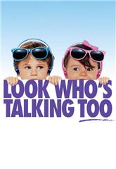 Look Who's Talking Too (1990) 1080p web Poster